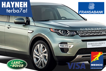 Fill up your car with Fransabank Visa card at MEDCO and Enter the Draw to Win a Land Rover